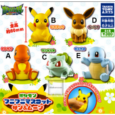 Pokemon Capsule 6 cm Gummi-Minifiguren