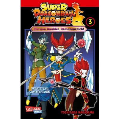 Super Dragon Ball Heroes 3 Manga