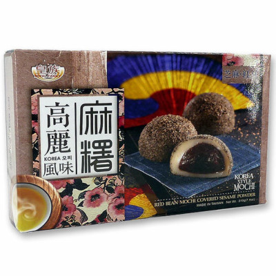 Mochi - sticky rice cake - red bean in gift box 210g