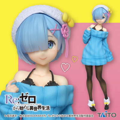 Re:Zero PVC Statue Rem Knit Dress Version 23 cm figure