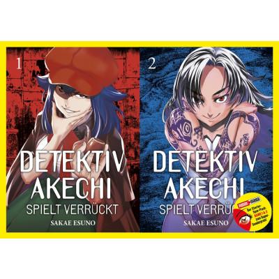 Detektiv Akechi spielt verrückt: Starter-Spar-Pack Manga
