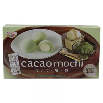 Mochi - Klebreiskuchen - Matcha in Geschenkbox 80g