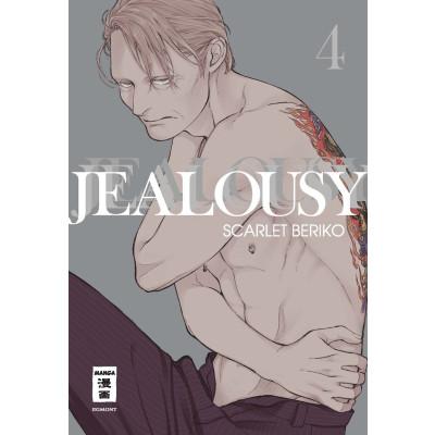 Jealousy 4 Manga