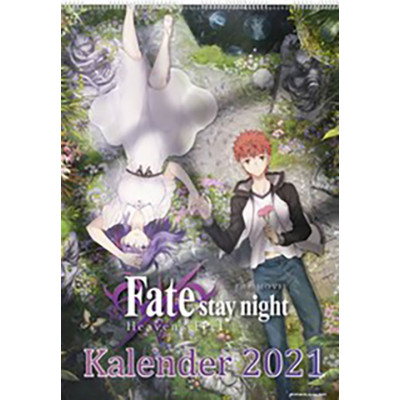 Fate/Stay Night - Heaven's Feel II. Lost Butterfly - Calendar 2021