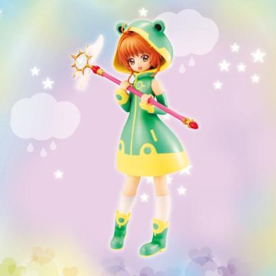 Card Captor Sakura - Sakura Kinomoto - Cute Frog Ver. 17 cm Special Figure