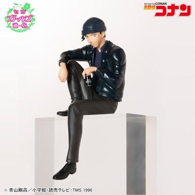 Detektive Conan - Akai Shuuichi - 14cm Statue