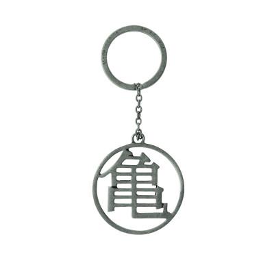 Dragon Ball Z - Kame Symbol - 3D Schlüsselanhänger