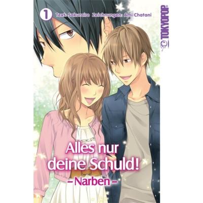 Alles nur deine Schuld! - Narben 1 Manga