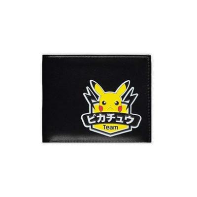 Pokémon - Olympics Pikachu - Wallet