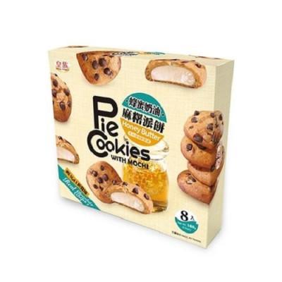 Mochi - Klebreiskuchen-Keks - Honig in Geschenk-Box 160g