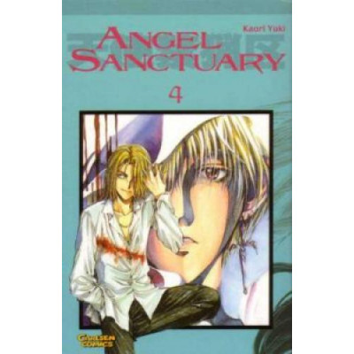 Angel Sanctuary  4 Manga