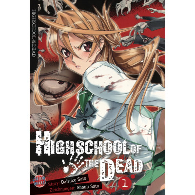 Highschool of the Dead  1 Manga