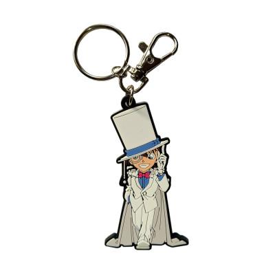 Kaito Kid: the Phantom Thief Keychain