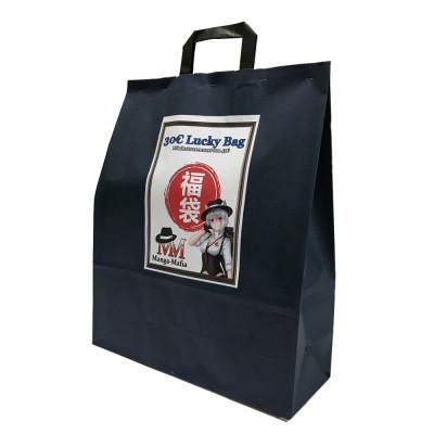 Fukubukuro (Lucky Bag) with goods worth 45 euros!