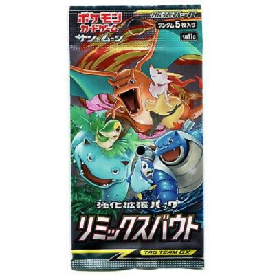 Pokemon Sonne & Mond - Welten im Wandel 1 [exklusive japanische Version] TCG