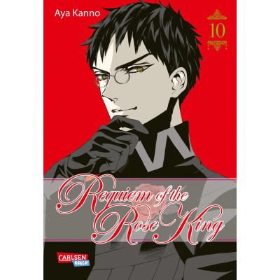 Requiem of the Rose King 10 Manga
