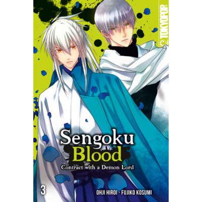 Sengoku Blood - Contract with a Demon Lord 3 Manga