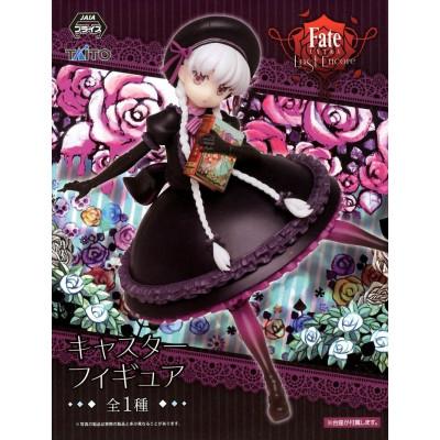 Fate/Extra Last Encore - Caster Nursery Rhyme 18 cm figure