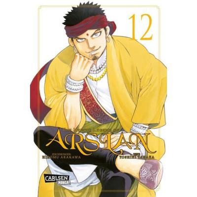 The Heroic Legend of Arslan 12 Manga