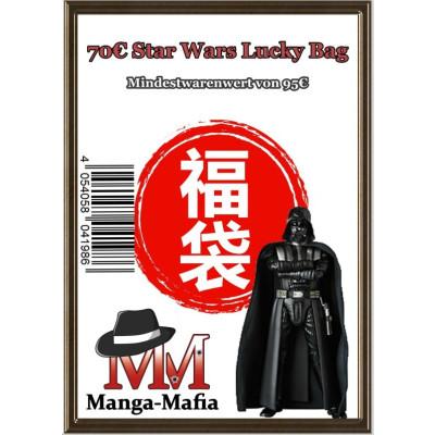 Star Wars Fukubukuro (Lucky Bag) mit Waren im Wert von 95 Euro!