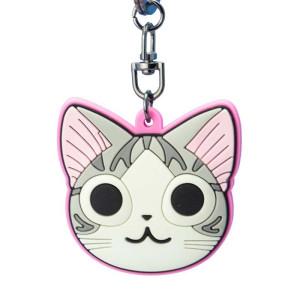 Kleine Katze Chi - Schlüsselanhänger