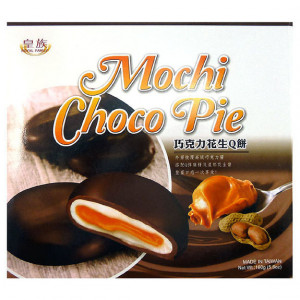 Mochi - sticky rice cake - chocolate and peanut in gift box