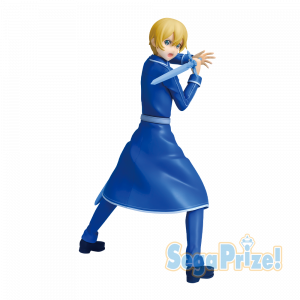 Sword Art Online: Alicization - Eugeo - 21 cm LPM Figure