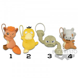 Pokemon - Vulpix, Psyduck, Geodude and Cubone Plush for Bag 12 cm Plush