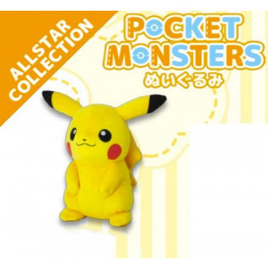 Pokémon Allstar Collection Pikachu 17cm Plüsch-Figur