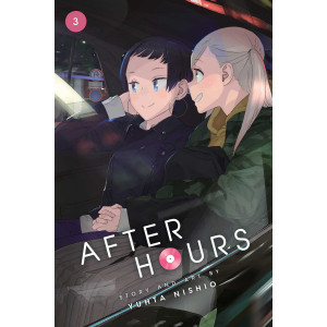 After Hours 3 Manga
