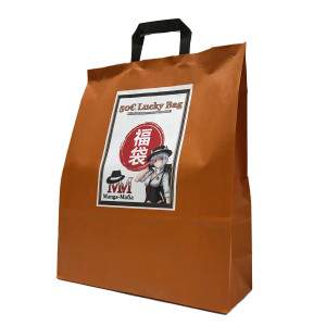 Fukubukuro (Lucky Bag) with goods worth 80 euros!