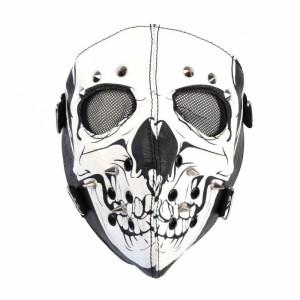 Mask Skull with Spkies